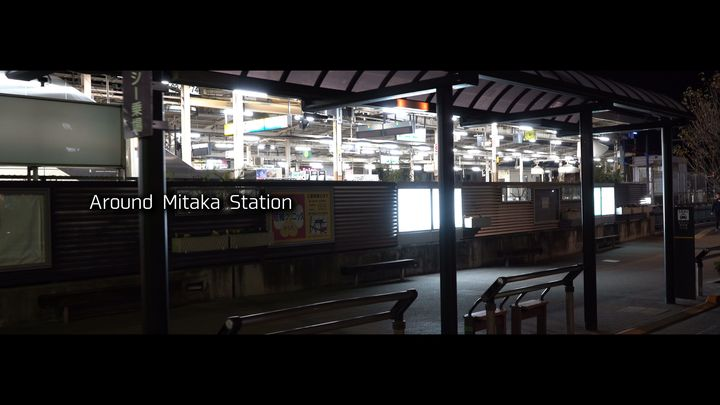 Around Mitaka Station